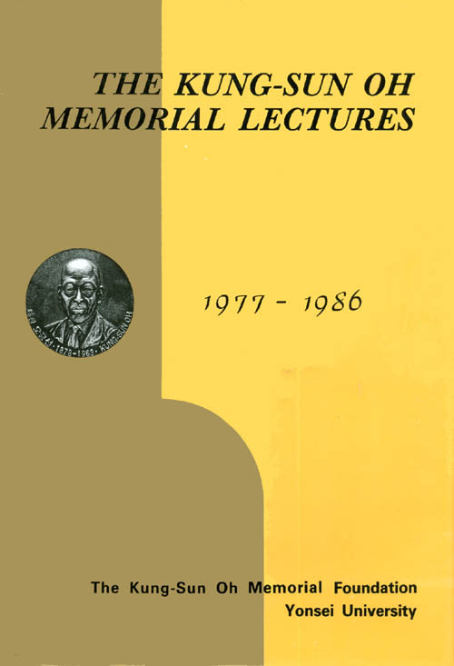 The Kung-Sun Oh Memorial Lectures 1977-1986. Dong Soo Cho.
