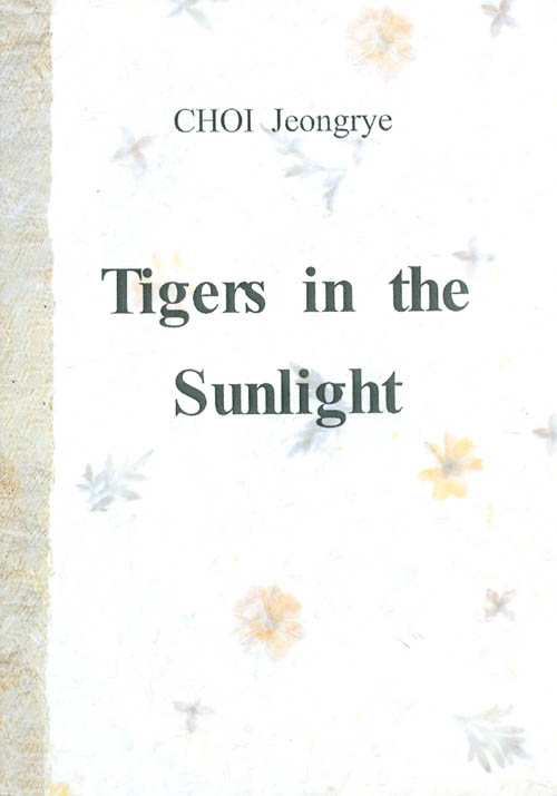 Tigers in the Sunlight. Choi Jeongrye.