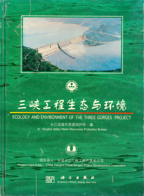 Ecology and Environment of the Three Gorges Project. Yangtze Valley Water Resources Protection Bureau.
