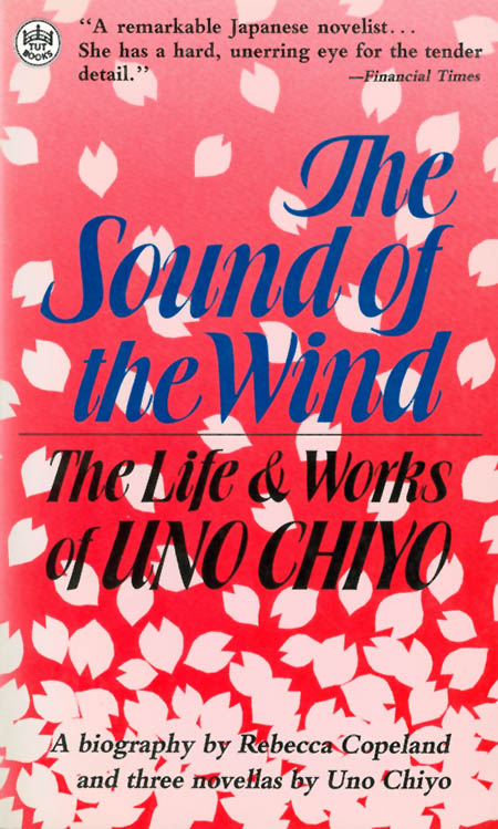The Sound of the Wind: The Life and Works of Uno Chiyo. Uno Chiyo, Rebecca Copeland.