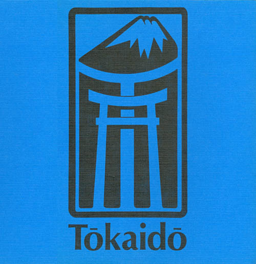 Tokaido I: Adventures on the Road in Old Japan. Stephen Addiss.