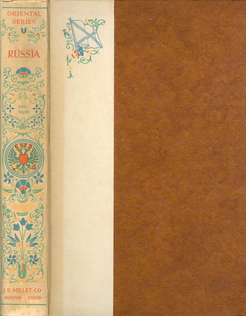 Russia: Its History and Condition to 1877, Volume II (Oriental Series, Volume XXIII). Donald Mackenzie Wallace.