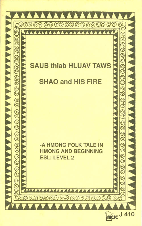 Saub thiab huav Taws / Shao and His Fire: A Hmong Folk Tale in Hmong and Beginning ESL: Level 2. Charles Johnson.