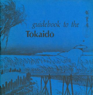 Guidebook to the Tokaido, Piloted by Tere Lee. Tere Lee