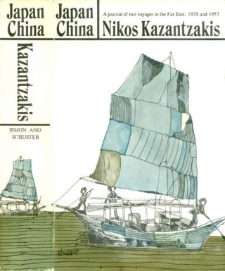 Japan China: A Journal of Two Voyages to the Far East. Nikos Kazantzakis, Helen Kazantzakis,...